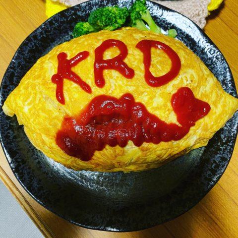 オムライス (KRD)