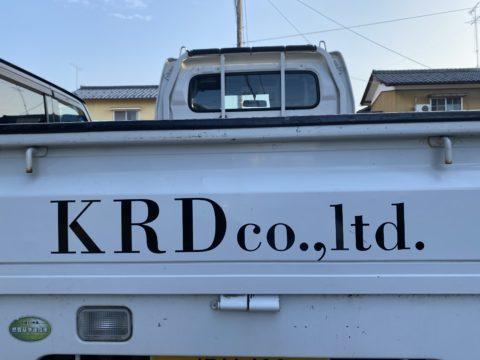 社名(KRD co.,ltd)
