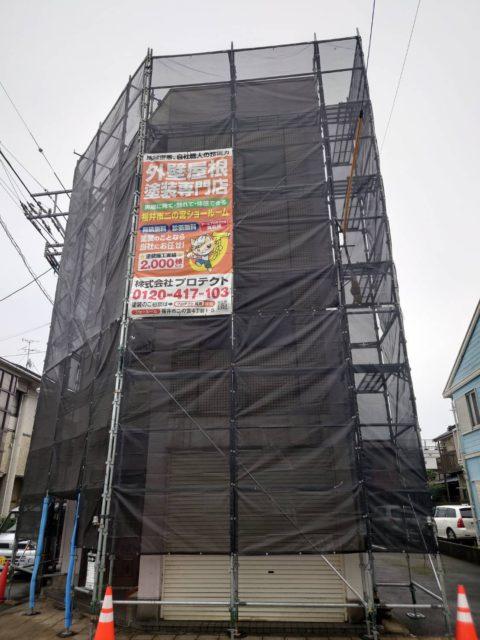 足場工事 (福井市)